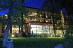 Отель Hotel Armira