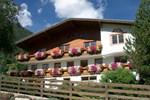 Гостевой дом Haus Mader