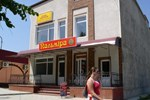 Хостел Palmira Hostel Backpackers