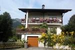 Гостевой дом Alpenflora