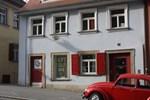 Апартаменты Schönerferienwohnen in Bamberg