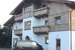 Апартаменты Haus Salzburgerland
