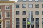 Отель Holiday Inn Express The Hague - Parliament