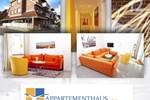 Апартаменты Appartementhaus Gouverneur-Maxse Büsum