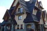 Гостевой дом DW Bogun