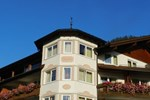 Отель Wellvitalhotel Bergblick