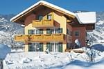Апартаменты Landhaus Liechtenstein