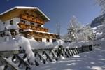 Гостевой дом Pension Alpenblick