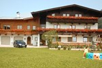 Апартаменты Apartment-Pension Schmiedererhof