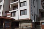 Отель Hotel Uzunski