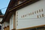 Отель Family Hotel Djogolanova Kashta