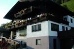 Апартаменты Haus Seber