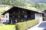 Апартаменты Haus Alpenruhe
