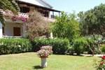 Апартаменты Residence Villa Conti
