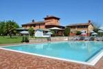 Мини-отель Locanda Bella Italia