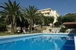 Отель La Calma Hotel