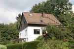Апартаменты Haus Fernblick