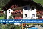 Апартаменты Gäste-Appartementhaus - Urlaubsresort Hafele