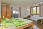 Апартаменты Haus Kirchmaier