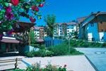 Апартаменты Sonnenresort Gerlitzen Alpe