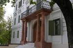 Апартаменты Horvath Villa Apartman