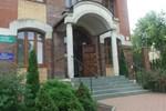 Гостевой дом Pokoje Gościnne Centrum Kultury Prawosławnej
