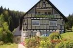 Апартаменты Haus Wald-Eck