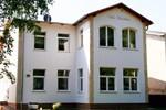 Апартаменты Villa Waldblick