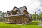 Гостевой дом Zakątek Pod Smrekami
