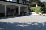 Мини-отель Villa Miani