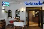 Отель Hotel El Ancla