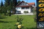 Гостевой дом House Bićanić
