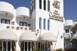 Отель Hotel Terraza Carmona