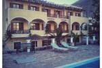 Мини-отель Santa Elena