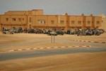 Отель Hotel Emira