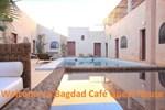 Мини-отель Bagdad Café