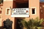 Мини-отель Kasbah Abdou