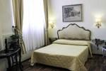 Отель Hotel Azzi