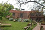 Мини-отель Ourika Garden Mountain Villa Guest House