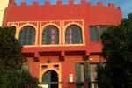 Отель Riad Kaleido