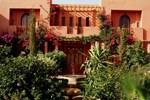 Вилла Villa Chems Hamra