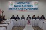 Отель Yozgat Grand Ser Hotel