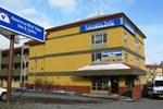 Отель Americas Best Value Inn Executive Suite Airport Anchorage