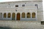 Отель Asrav Konak