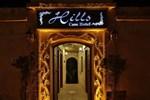 Отель Hills Cave Hotel