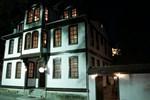 Отель Sinanbey Konağı
