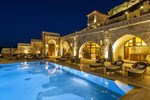 Отель Kayakapi Premium Caves Cappadocia