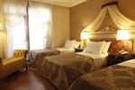 Отель Saint John Hotel