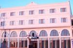 Отель Midyat GAP Hotel