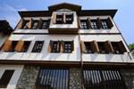 Отель Hotel Kayra